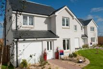 4 bedroom new home in Station Way, Armadale...