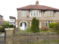 Flat to rent in Stuart Avenue, Morecambe...