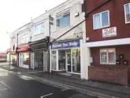 1 bedroom Commercial Property in 42 Kingston Road...
