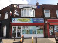 Commercial Property in 226-228 Cargo Fleet Lane...