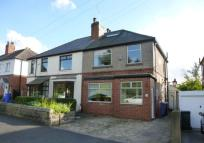 3 bedroom semi detached home for sale in Charles Ashmore Road...