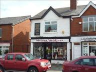 Shop to rent in 57 Plodder Lane...