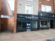 Shop to rent in 24 Bridge Street, Bolton...