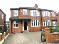 Bower Avenue semi detached property for sale
