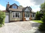 4 bedroom Detached home in Buckingham Road West...