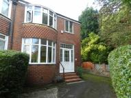 3 bedroom semi detached property for sale in Marcliff Grove...