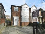 2 bed semi detached property in Brentford Road...