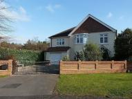 Detached property in Bay Tree House, West End...