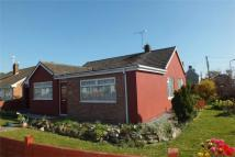 Blakes Crescent Detached Bungalow for sale