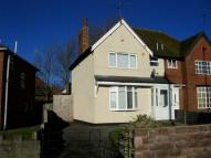 semi detached property to rent in Nursery Road, Bloxwich