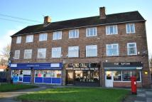 Shop to rent in Blackcarr Road...