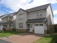 4 bedroom Detached property for sale in 10 Fairfield Avenue...