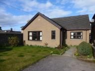 3 bedroom Detached house for sale in 11B Tulloch Park, Forres...