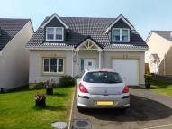 Detached house for sale in 12 Ben Riach Court...