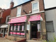 1 bed Flat in Stockport Road, Denton