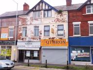 property to rent in Reddish Lane , Denton , Greater Manchester