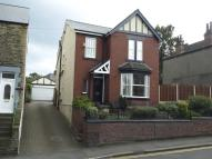 4 bed Detached house for sale in Hough Lane, Wombwell