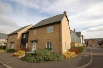 4 bedroom Detached house to rent in Watergrove Lane...