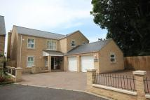 Merrifled Gardens Detached house for sale