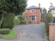 3 bed Detached house to rent in Rushy Lane...