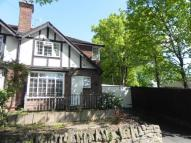 3 bed semi detached home for sale in Bedale Road...