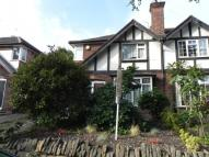 semi detached property for sale in Bedale Road...