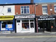 property for sale in Plungington Road, Preston