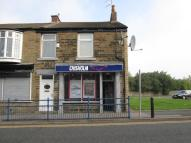property for sale in REDWORTH ROAD, Shildon, DL4