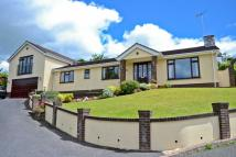 4 bed Detached Bungalow for sale in Dobbin Arch...