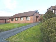 Barlow Fold Road Bungalow to rent