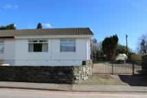 2 bedroom Semi-Detached Bungalow for sale in Park Road, Dunoon
