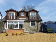 2 bedroom Link Detached House for sale in Hunter Street, Dunoon