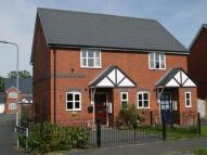 semi detached property for sale in Eardisley Road, Kington...