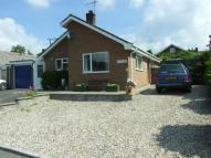 3 bedroom Bungalow for sale in 7 Millfield Close...