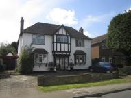 4 bedroom Detached home for sale in Topcliffe Drive...