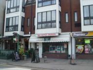 Shop to rent in UNIT 2, Forsyth House...