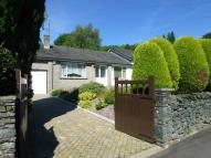 Semi-Detached Bungalow for sale in The Anchorage, Austwick