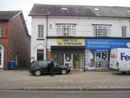 property to rent in Wilmslow Road,