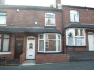 2 bedroom Terraced home in Duke Street, Heron Cross...