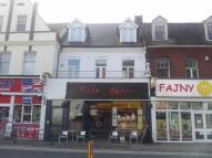 Commercial Property for sale in Christchurch Road...