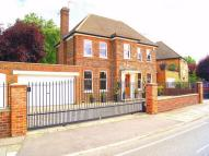 5 bedroom Detached home for sale in Orchard Drive...