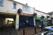 Commercial Property in Thorney Lane South...