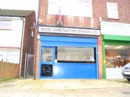 Commercial Property to rent in Ryefield Avenue...