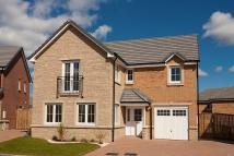4 bedroom new home in Netherton Road...