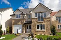 4 bedroom new home in Netherton Road...