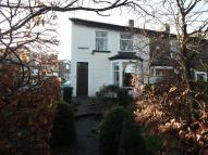 Vicarage Road Terraced property to rent