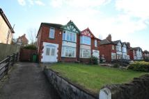 Valley Road semi detached property to rent