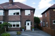 3 bed semi detached house to rent in Stapleford Lane, Totn