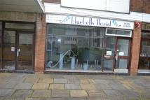 Commercial Property in Tower View Road...