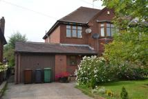 semi detached property to rent in Cartbridge Lane, Walsall